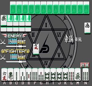 7jigen no Youseitachi / Mahjong 7 Dimensions