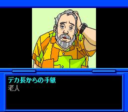 """Akiyama Jin no Sugaku Mystery: Hiho """"Indo no Honoo"""" o Shishu Seyo"""