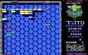 Arkanoïd II: Revenge of Doh