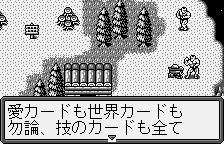 Chō Aniki: Otoko no Tamafuda