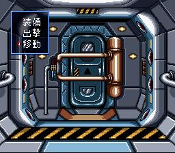 Cyber Knight II: Chikyū Teikoku no Yabō