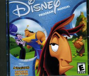 Disney\'s The Emperor\'s New Groove: Groove Center