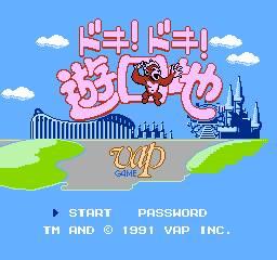 Doki! Doki! Yuuenchi: Crazy Land Daisakusen