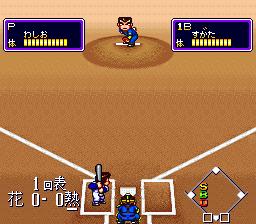 Downtown Nekketsu Baseball Monogatari