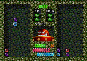 Dr. Robotnik\'s Mean Bean Machine