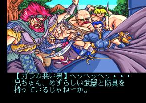 Dragon Knight III