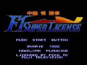 F1 Super License: Nakajima Satoru