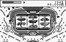 Fever: Sankyo Koushiki Pachinko Simulation