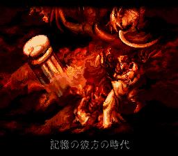 Fire Emblem: Seisen no Keifu