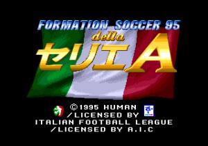 Formation Soccer 95 della Serie A