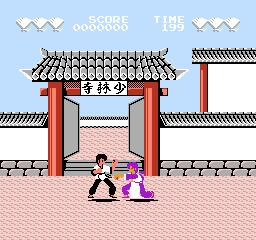 Fūun Shaolin Ken