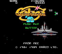 Galaga \'90