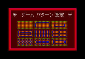 Gambler Jiko Chūshinha: Mahjong Puzzle Collection