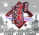 Ganbare Goemon: Tengu-to no Gyuakushu!