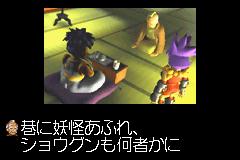 Goemon: New Age Shutsudō!