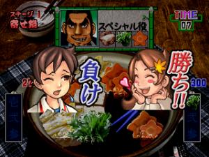 Gourmet Action Game: Manpuku!! Nabe Kazoku