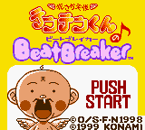 Hanasaka Tenshi Tentenkun no Beat Breaker