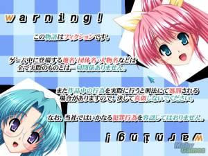 Honoo no Haramase: Jinsei