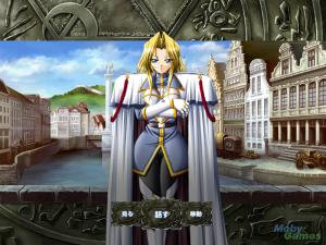 Ikusa Megami II: Ushinawareshi Kioku e no Chinkonka
