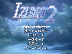 Izumo 2