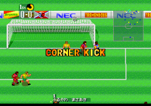 J.League Tremendous Soccer '94