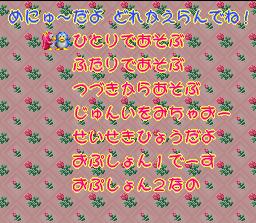 Jikkyō Oshaberi Parodius