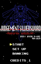 Judgement Silversword: Rebirth Edition