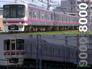 Keio Line Simulator 2