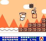 Kirby\'s Dream Land 2