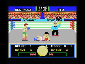Konami\'s Boxing