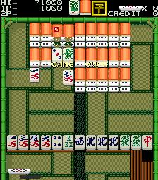 Mahjong Block Jongbou