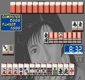 Mahjong Campus Hunting