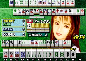 Mahjong Jong-Tei