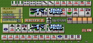 Mahjong Reach