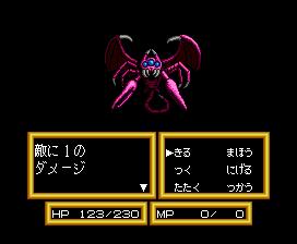 Mashō Denki La Valeur