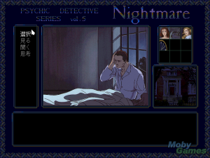 Psychic Detective Series Vol.5: Nightmare