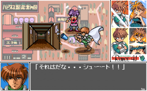 Rance 4.1: O-Kusuri Kōjō o Sukue!