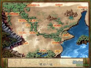 Rance VI: Zeth Hōkai