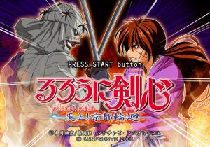 Rurouni Kenshin: Enjō! Kyoto Rinne