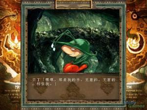 Shengnü zhi Ge - Heroine Anthem XP