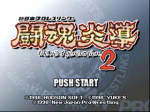 New Japan Pro Wrestling: Tōhkon Road Brave Spirits 2, The Next Generation
