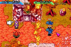 Shin Megami Tensei: Devil Children: Messiah Riser