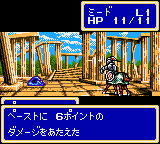 http://www.gameclassification.com/files/games/Shining-Force-Gaiden-Final-Conflict.png