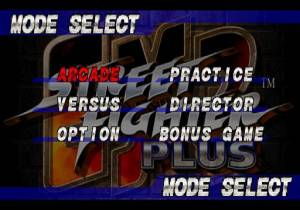 Street Fighter EX2