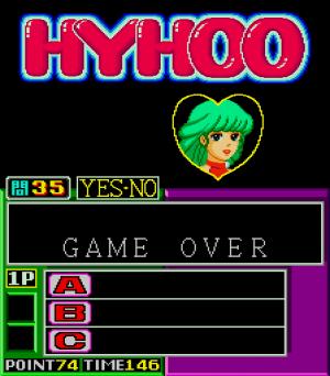 Taisen Quiz Hyhoo 2