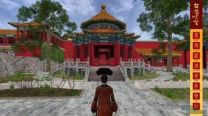 The Forbidden City: Beyond Space and Time