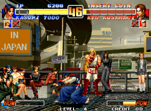 The King of Fighters \'96