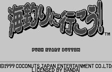 Umitsuri ni Ikou!