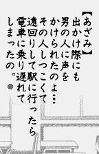 Uzumaki: Denshi Kaikihen