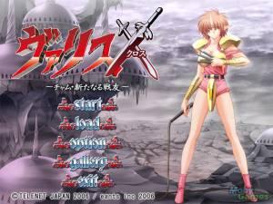 Valis X: Cham - Arata naru Senyuu
